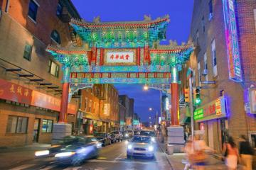 Philly Chinatown